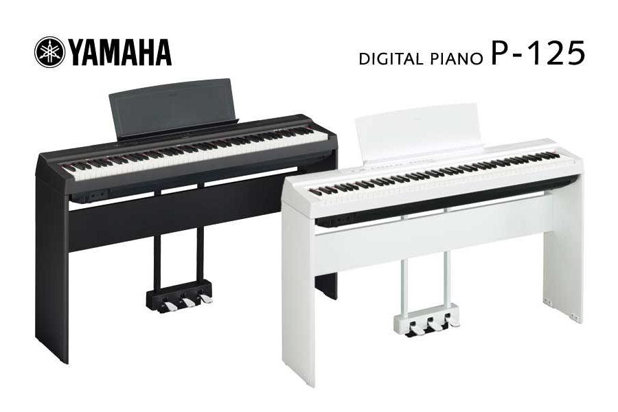 Yamaha Digital Piano P125